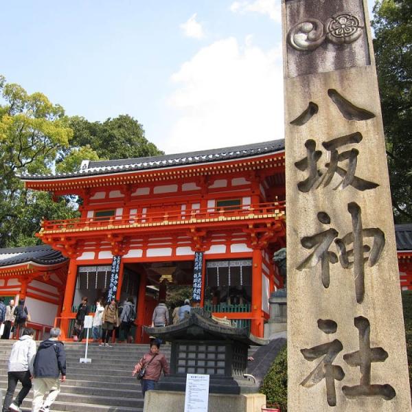 Descubre Japón - Kyoto
