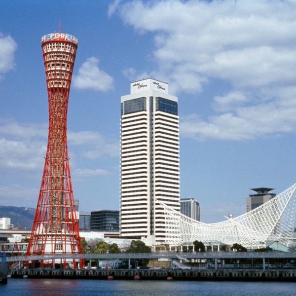 Descubre Japón - Kobe