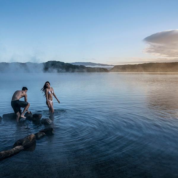 Descubre Nueva Zelanda - Rotorua