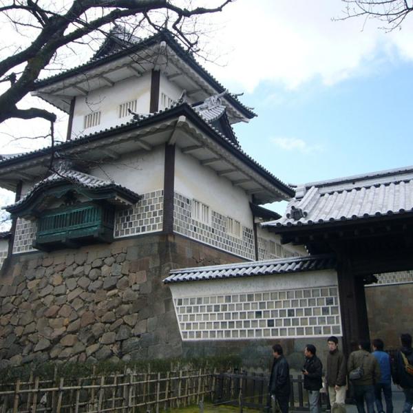 Descubre Japón - Kanazawa