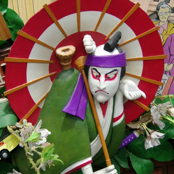 Descubre Japón - Kotohira Onsen