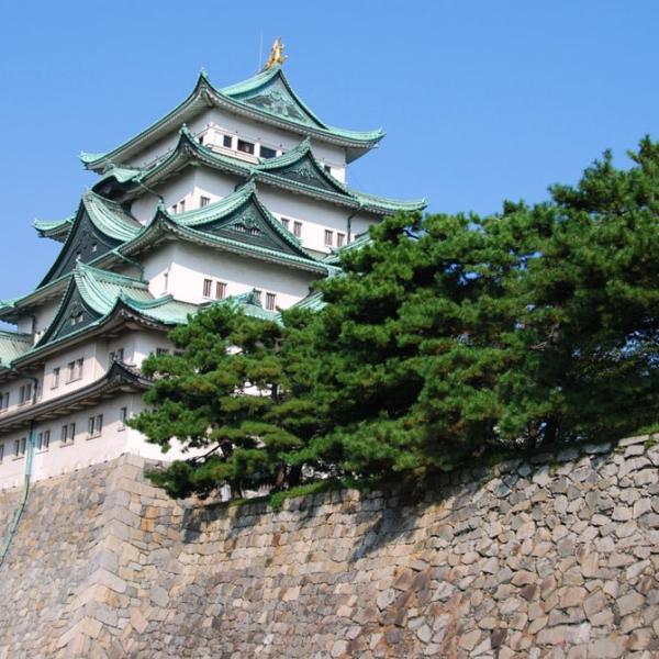 Descubre Japón - Nagoya