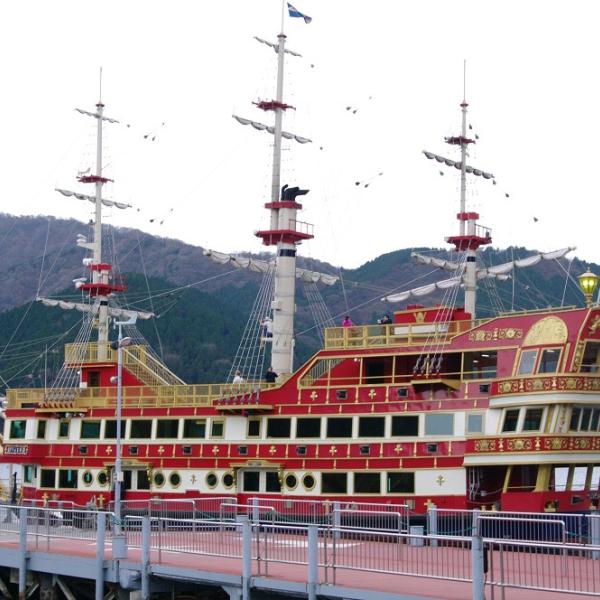 Descubre Japón - Hakone