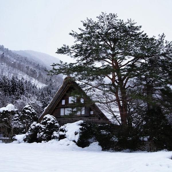 Descubre Japón - Gero