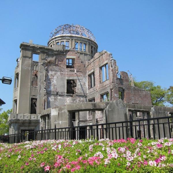 Descubre Japón - Hiroshima