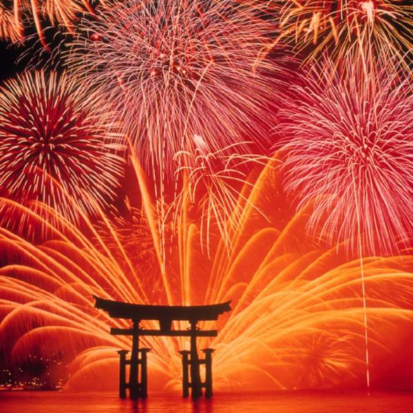 Descubre Japón - Isla de Miyajima