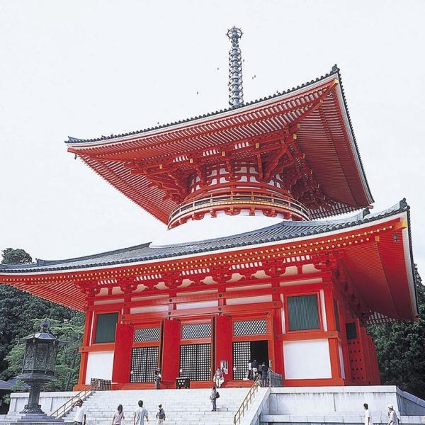 Descubre Japón - Koyasan