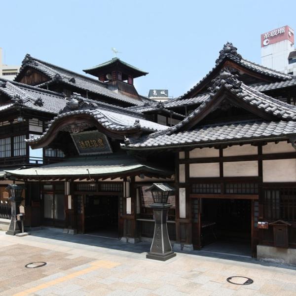 Descubre Japón - Dogo Onsen