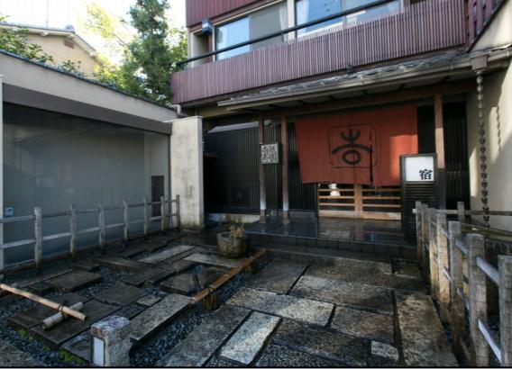 Hoteles en Japón - Gion Yoshi-ima