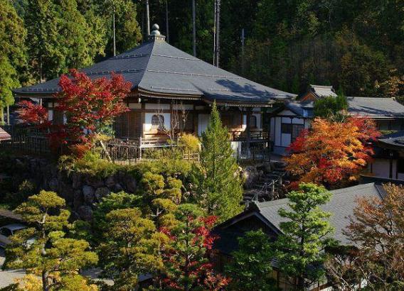 Hoteles en Japón - Eko-in