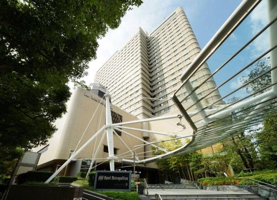 Hoteles en Japón - Hotel Metropolitan Tokyo Ikebukuro