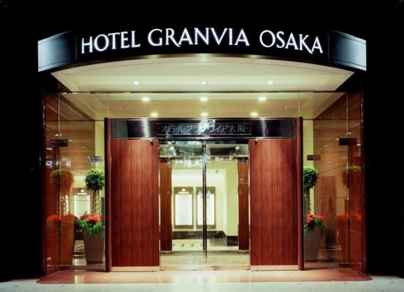 Hoteles en Japón - Granvia Osaka