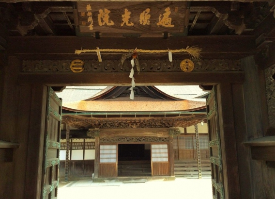 Hoteles en Japón - Henjokoin