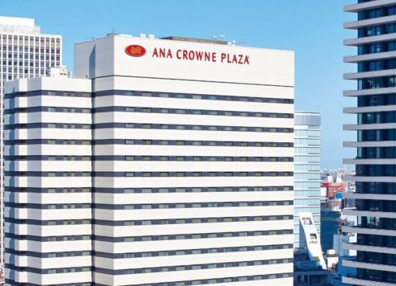 Hoteles en Japón - Ana Crowne Plaza Osaka Hotel