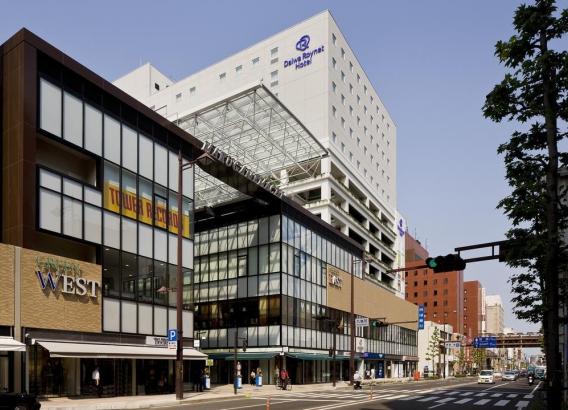 Hoteles en Japón - Daiwa Roynet Hotel Takamatsu