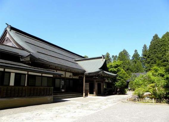 Hoteles en Japón - Jimyo-in