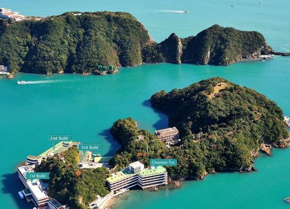 Hoteles en Japón - Ryokan Nakanoshima