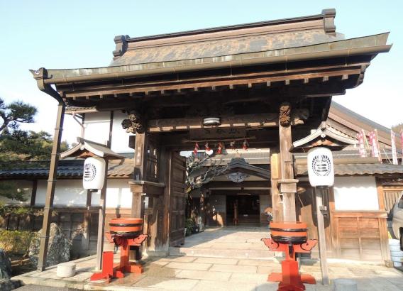 Hoteles en Japón - Kumagaiji