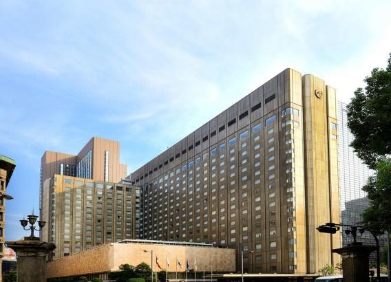 Hoteles en Japón - Imperial Hotel Tokyo