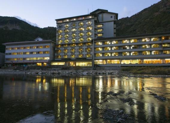 Hoteles en Japón - Kawayu Midoriya