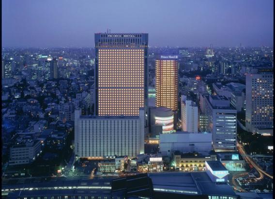 Hoteles en Japón - Shinagawa Prince Hotel