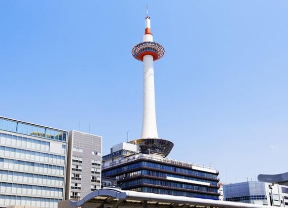 Hoteles en Japón - Kyoto Tower Hotel
