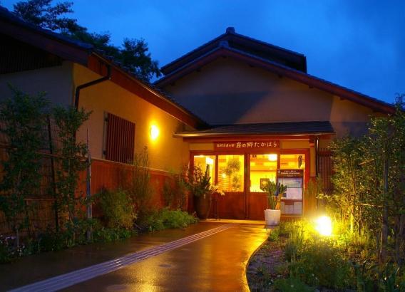 Hoteles en Japón - Kirinosato Takahara