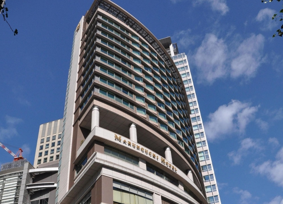 Hoteles en Japón - Marunouchi Hotel Tokyo