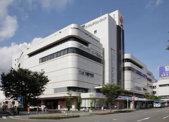 Hoteles en Japón - Hotel Granvia Wakayama