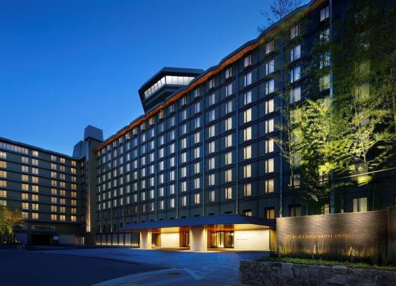 Hoteles en Japón - Rihga Royal Hotel Kyoto