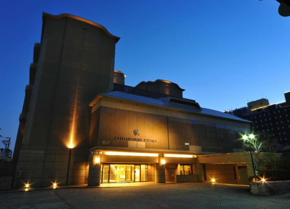 Hoteles en Japón - Centnovum Kyoto