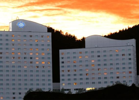 Hoteles en Japón - Associa Takayama Resort