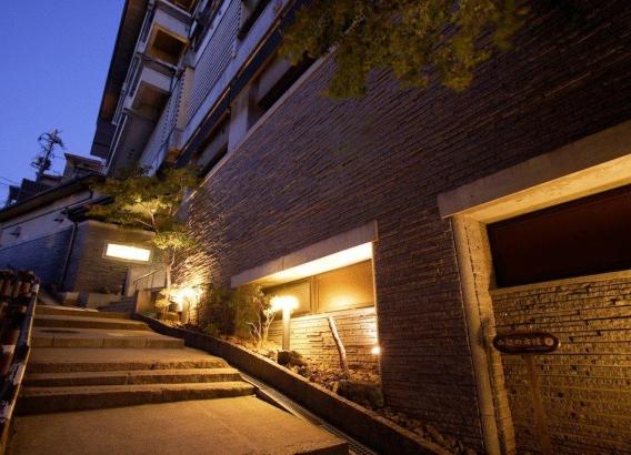Hoteles en Japón - Grand Hotel Arimoto