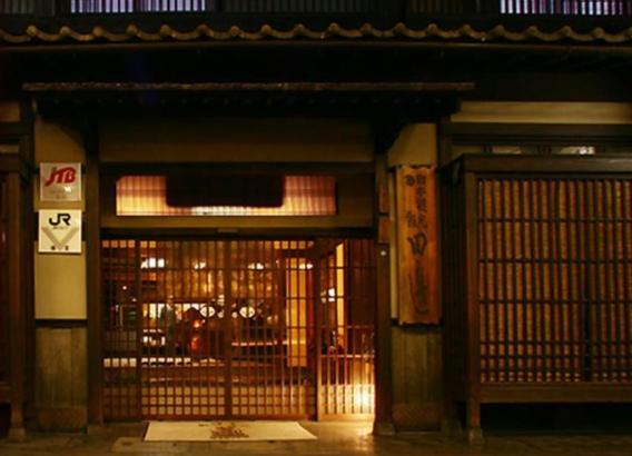 Hoteles en Japón - Ryokan Tanabe