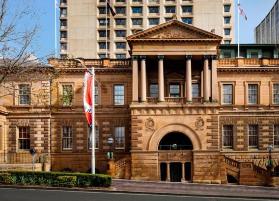 Hoteles en Australia - Intercontinental Sydney