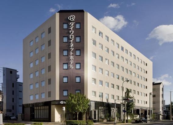 Hoteles en Japón - Daiwa Roynet
