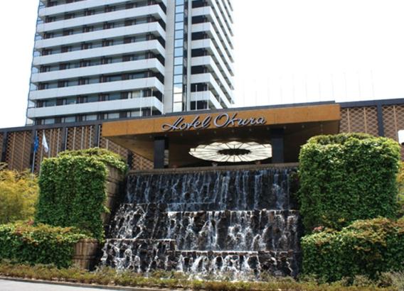 Hoteles en Japón - Hotel Okura Kobe