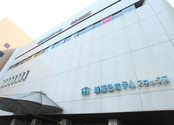 Hoteles en Japón - Osaka New Hankyu Annex