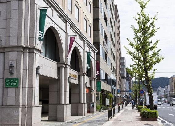 Hoteles en Japón - Aranvert hotel Kyoto