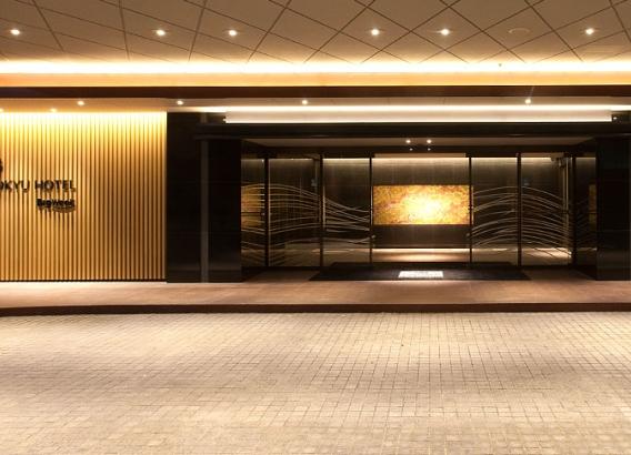 Hoteles en Japón - Kanazawa Tokyu Hotel