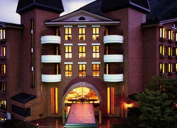 Hoteles en Japón - Resorpia Hakone