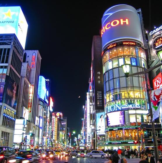 Viajar a Japón - TOKIO Y POLINESIA