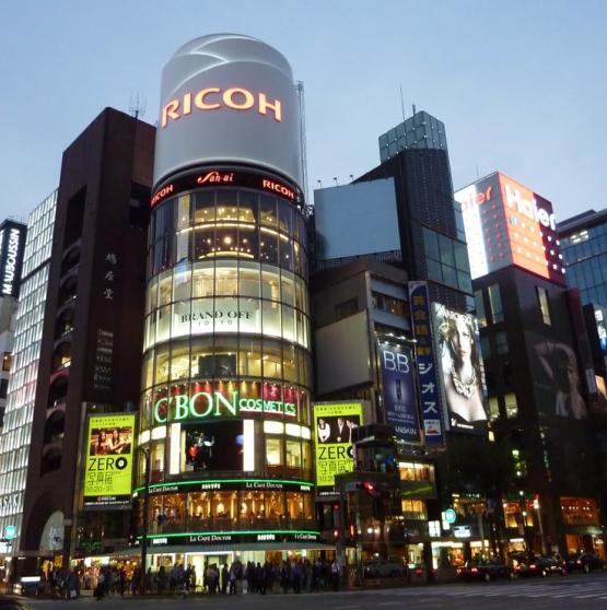 Viajar a Japón - JAPÓN CLÁSICO