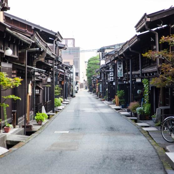 Viajar a Japón - SÚPER JAPÓN